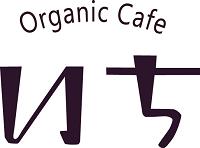 Organic Cafe「いち」